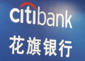 citibank in shanghai china