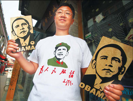 The entrepreneur who supports 'ObaMao'