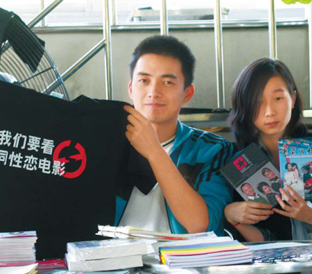 Volunteers promote gay movies at The Boat on Beijing's Liangmahe Road.