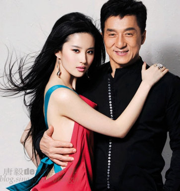 Are Liu yi fei sex movied think, that