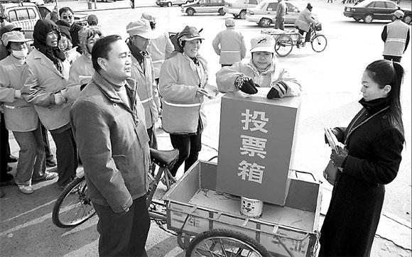 http://www.chinadaily.com.cn/cndy/attachement/jpg/site1/20080229/000802ab8045093188831b.jpg