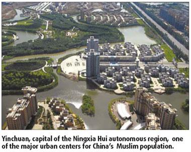 Ningxia Hui Region set to promote halal food production
