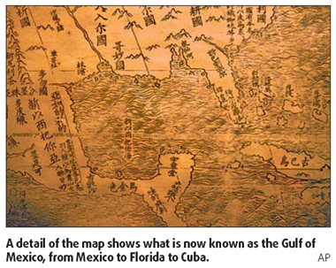US displays rare map showing China at center of the world on world exhibition, world map israel center, world map with china, shanghai trade center, china world trade center, world map china and usa, world map from china, world map vietnam center, world map according to china, new york blood center, world map america center, world map new zealand center, world map china paris, world map united states center, world trade building, world trade 3, inside the world trade center, 911 world trade center, 1 world trade center, world map showing china,