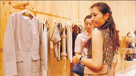 Boost for Chinese fashion brands da70105d1