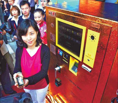 Foto ATM Emas di China