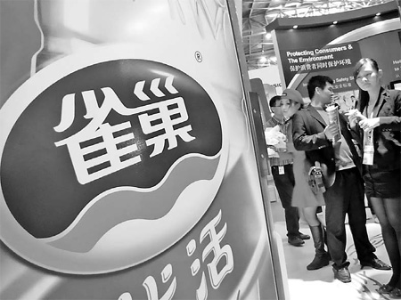 carvel ice cream developing the beijing market Carvel ice cream developing the beijing market case study help, case study solution & analysis & in may well 2008, a loyalty plan was introduced for registered end.