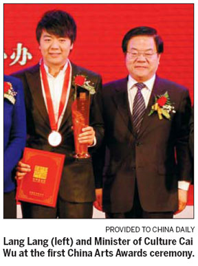 China Arts Awards recognizes country's culture