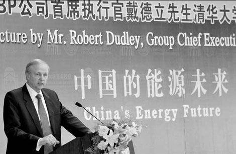 China dependent on foreign expertise