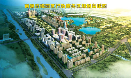 Massive Binhai Park for ports, industry and tourism