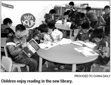 Education Future Chinadaily Com Cn