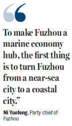 Maritime hub plan aims to create 1 trillion yuan sector