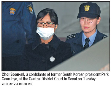 Park's friend, Lotte chief jailed for role in bribery scandal