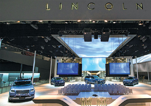 Lincoln SUV Family On Show At Auto China Including Aviator Preview - Lincoln car show