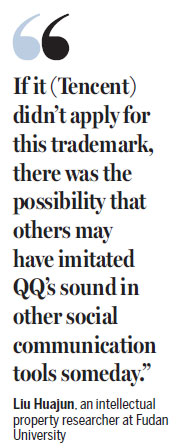 QQ winner in China's first sound trademark case - Chinadaily com cn