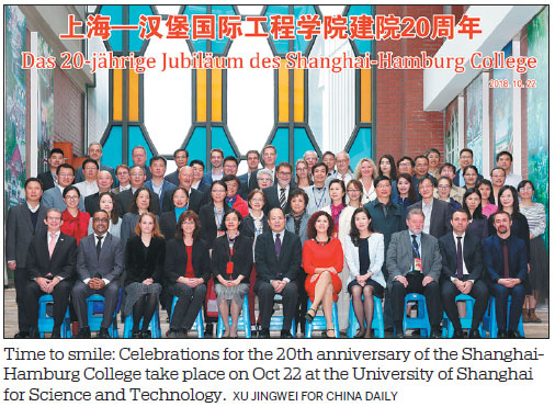 USST on its way as a model university, helped by Sino-German cooperation