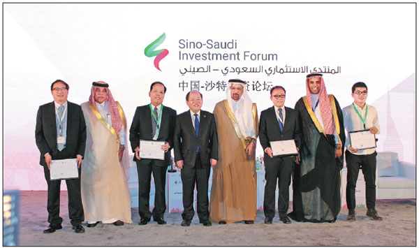 Massive Chinese project in Saudi Arabia makes big breakthroughs