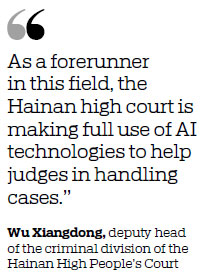 AI-assisted sentencing speeds up cases in judicial system