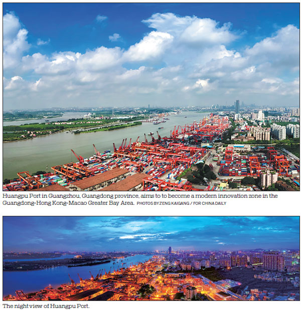 Huangpu Port boosts innovation for emerging industries