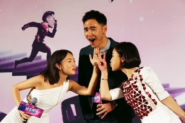 Unbearable Lightness combines romance, suspense  - Culture - Chinadaily.com.cn