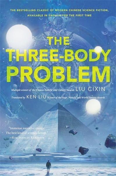 Hit Chinese sci-fi novel nominated American Nebula Awards[1]