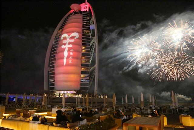 Chinese New Year unites the world[1]