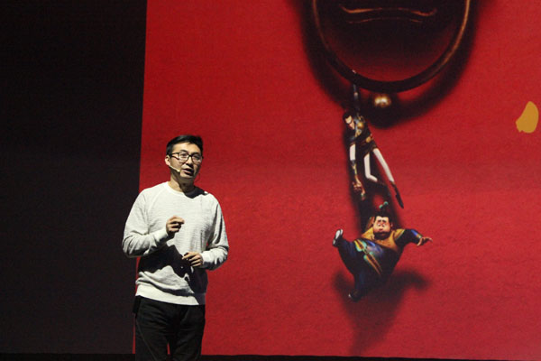 A breakthrough in Chinese animation - Culture