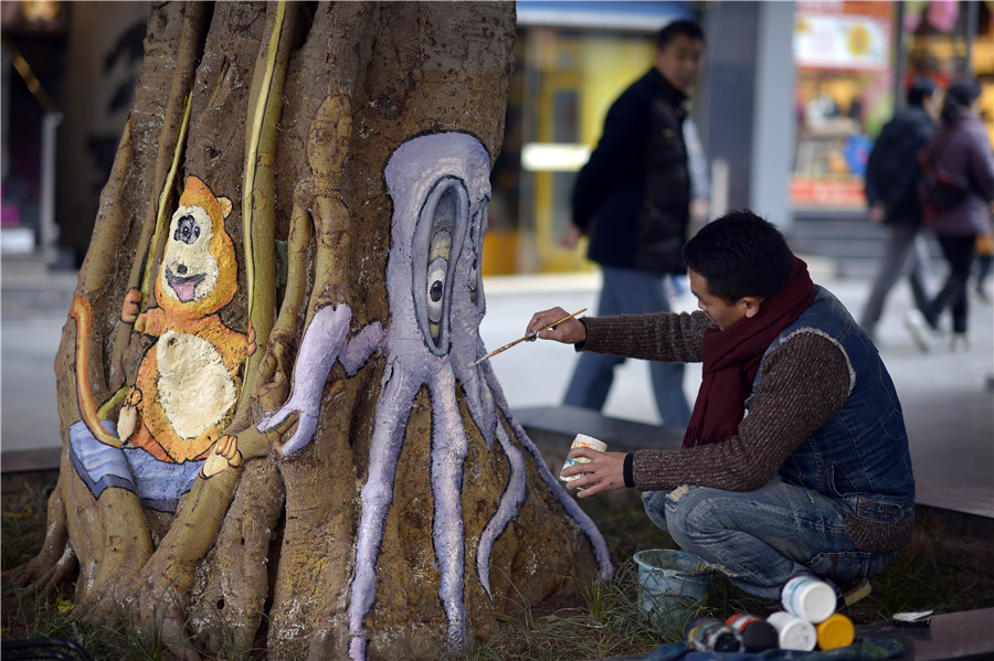 Vivid tree graffiti decorates downtown Chongqing[1]
