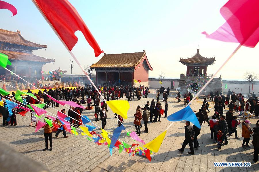 China's Longtaitou Festival[1]