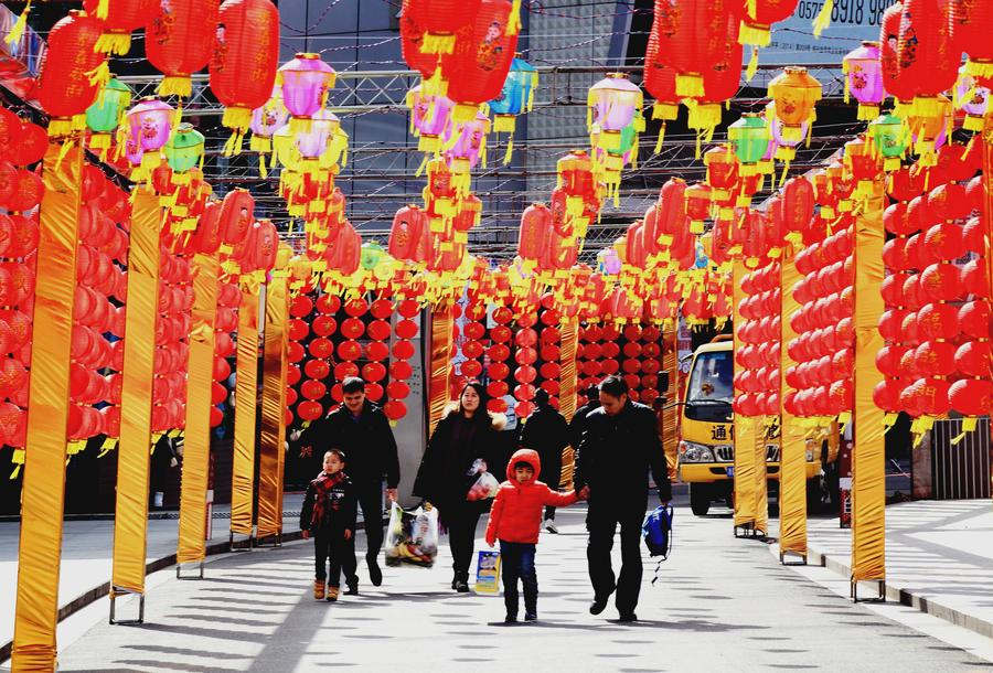 7 things you may not know about Lantern Festival[1]