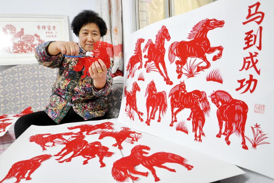 Paper Cutting Year Of The Horse