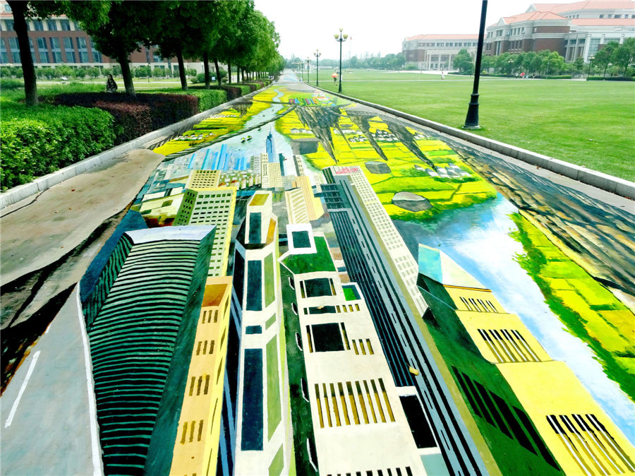 Nanjing 3D street painting sets world record