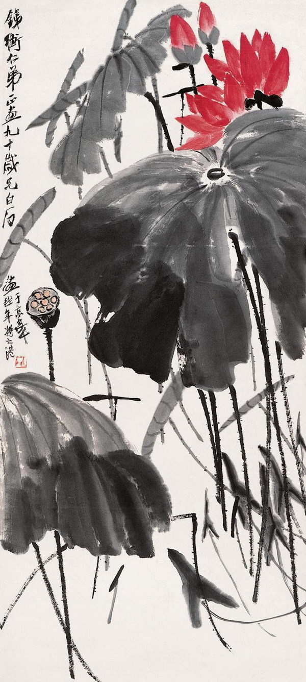 Culture Insider Famous Chinese Lotus Paintings 8