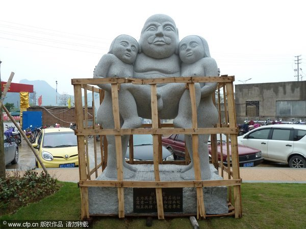 Controversial statues across China[7]| Art