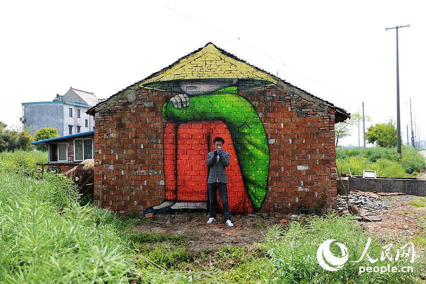 French Street Artist French Street Artist