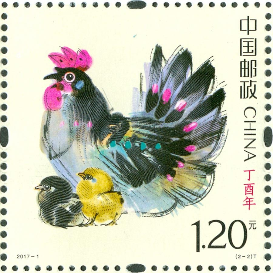 Artist Han Meilins Works To Feature On Year Of The Rooster Stamps