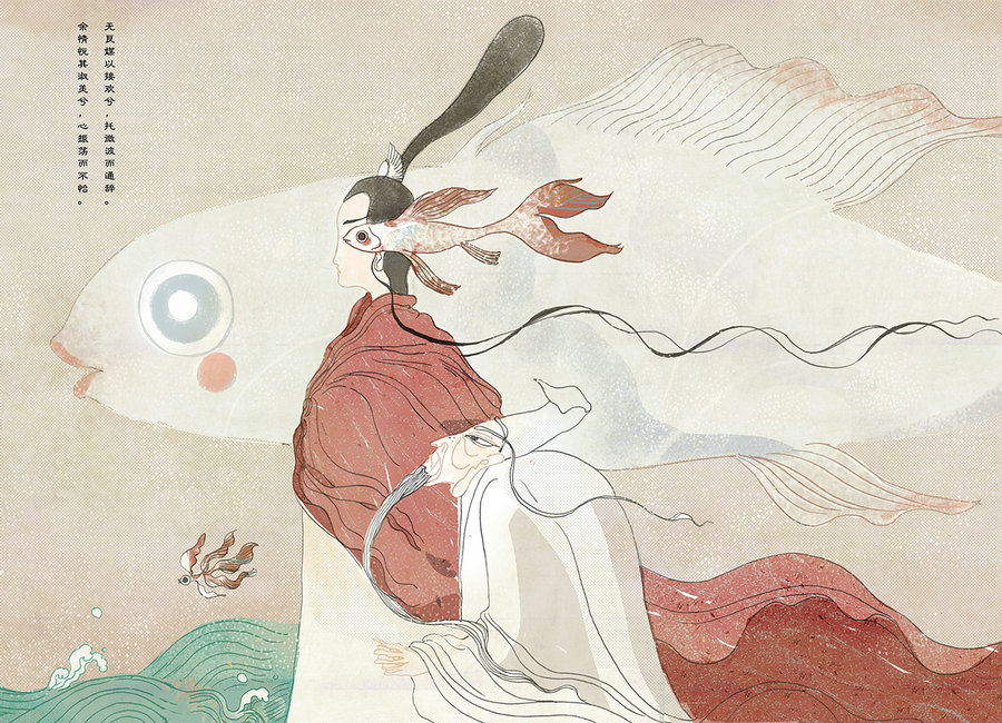 arlt chinese imagination Imagination translate: 想象力, 幻觉;幻想;空想, 创造力 learn more in the cambridge english-chinese simplified translation of imagination - english-mandarin chinese dictionary.