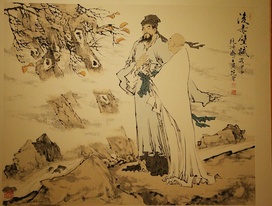 Fan Zeng's ink works on display at National Museum of China