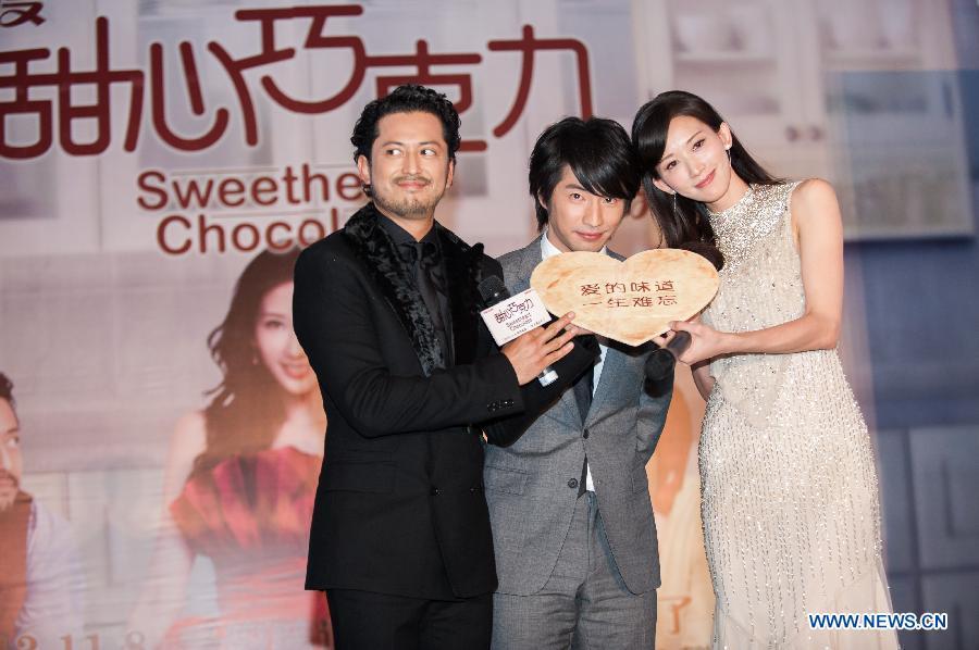 Amazoncom  DA CHOCOLATE Candy Souvenir THAILAND
