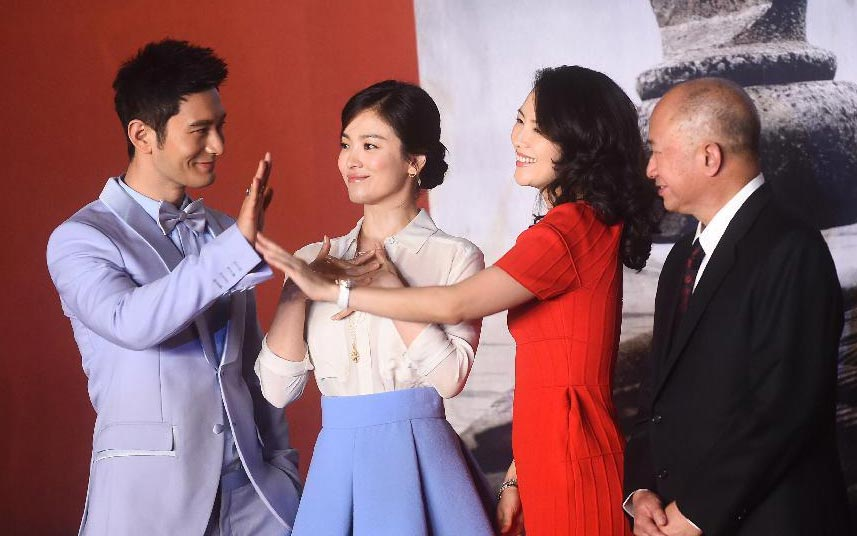 Zhang Ziyi Promotes Film The Crossing In Cannes