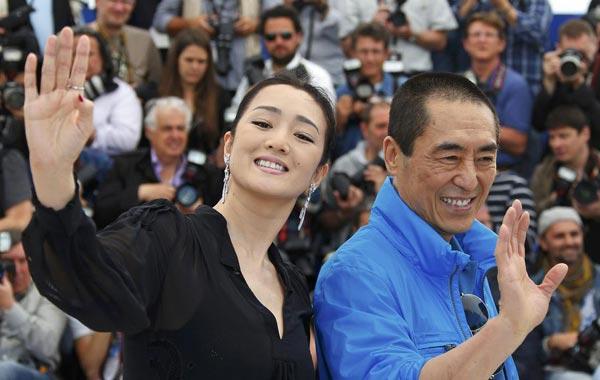 yimou zhang filmweb