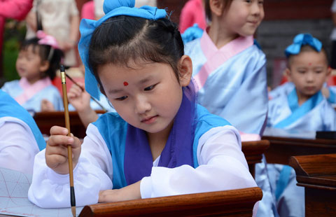Confucianism ritual essay