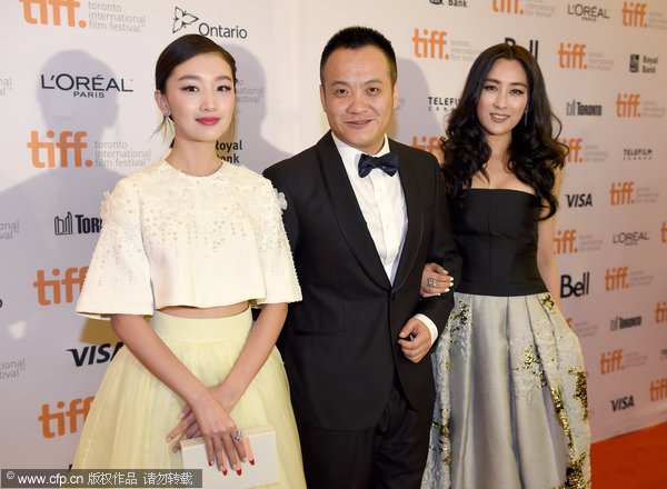 Chinese Film Breakup Buddies Premieres In Toronto Film Festival 7 Chinadaily Com Cn