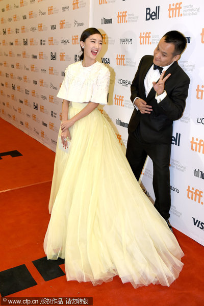 Chinese Film Breakup Buddies Premieres In Toronto Film Festival 6 Chinadaily Com Cn
