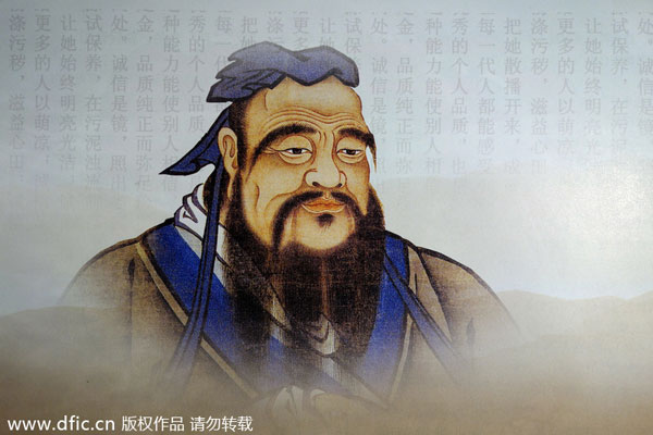 a brief history of confucius the great chinese philosopher Confucius (551–479 bc) was the most important chinese philosopher and thinker his philosophy emphasized living peacefully and morally within the structures of society and loving for others his philosophy have been playing dominant roles chinese history and even mostly created the foundation for chinese society today.