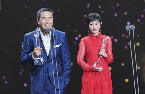 10th China Golden Eagle TV Art Festival concludes[1