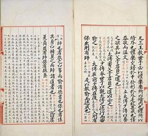 Chinese encyclopedia discovered in US library
