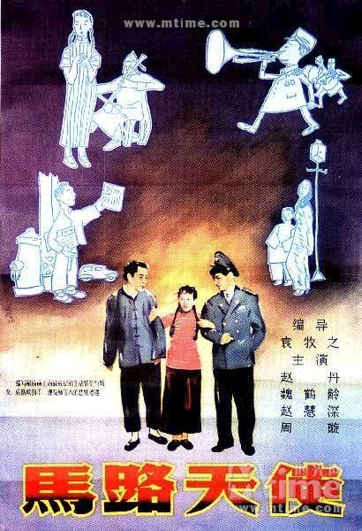 上海主招长期家奴