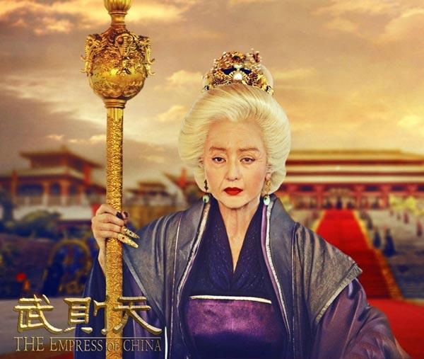last discoveries concerning empress wu zetian