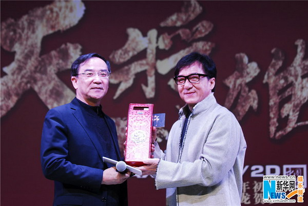 Premiere for Jackie Chan's movie <EM>Dragon Blade</EM> held