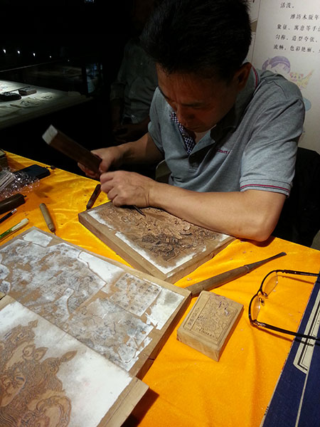 Woodcuts highlight ancient printing